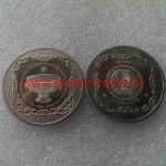 2014г. Монета Казахстан 50 тенге ТАЙКАЗАН никель