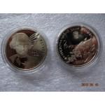 2007 Монета Украина 2 гривны Елена Телига