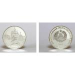 2002 Монета Приднестровье 100 рублей  210-летие основания Тирасполя  город
