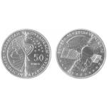 2015г. Монета Казахстан 50 тенге ВЕНЕРА космос Ni