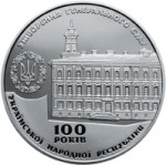 Монета Украина Жетон  2017 года  100 лет Создания Верховный Суд Украины