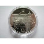 2013 Монета Украина 5 гривен ВИННИЦА 650 ЛЕТ Ni