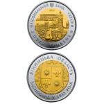 2017 Монета Украина 5 гривен Винницкая область