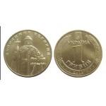 2010 Монета Украина 1 гривна ВЛАДИМИР ВЕЛИКИЙ