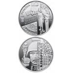 2018 Монета Украина 10 гривен 2018 г ЗАЩИТНИКИ ДОНЕЦКОГО АЭРОПОРТА КИБОРГИ Ni