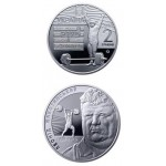 2018 Монета Украина 2 ГРИВНЫ 2018 ЛЕОНИД ЖАБОТИНСКИЙ