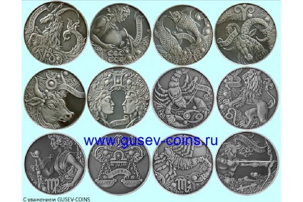 Монета БЕЛАРУСЬ ЗОДИАКАЛЬНЫЙ ГОРОСКОП КОМПЛЕКТ 1 рубль  По лучшей цене! Заходите, у нас отличный выбор Белорусских монет! Бесплатная доставка по Москве! Быстрая отправка почтой!