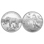 2015 Монета Украина 2 гривны ХАРЬКОВСКИЙ ЗООПАРК  Ni